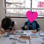集団療育01